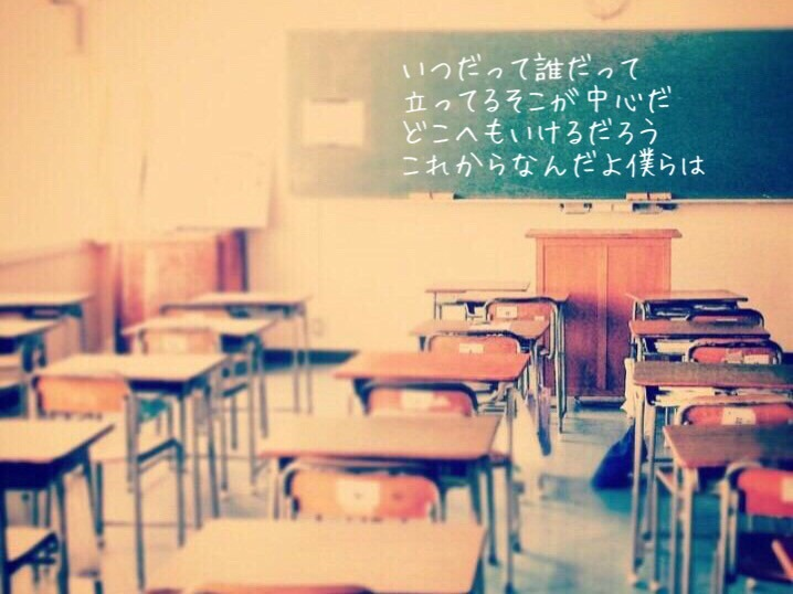 いつの間に か 時 は 流れ 旅立ちの日に・・・ 川嶋あい 歌詞情報