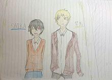 【SAIKA×時雨桜】 オリキャラコラボ! プリ画像