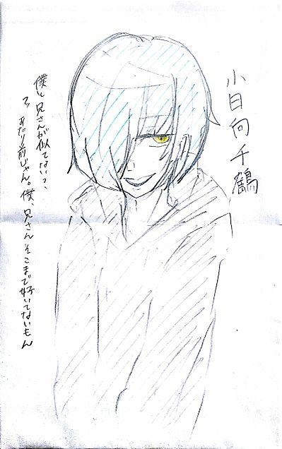 小日向 千鶴の画像(プリ画像)