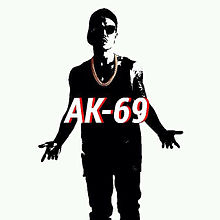 akー69の画像(プリ画像)