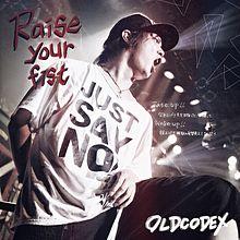 Raise your fistの画像(プリ画像)