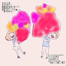 あいうえお作文恋愛Ver.の画像(プリ画像)