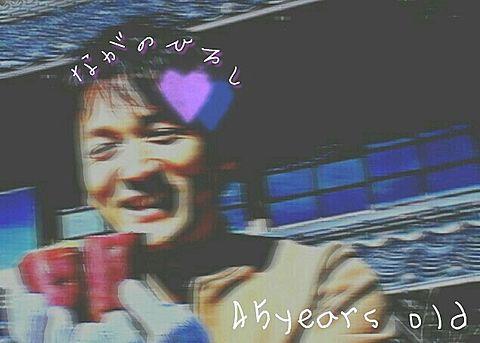 ~HappyBirthday~の画像(プリ画像)