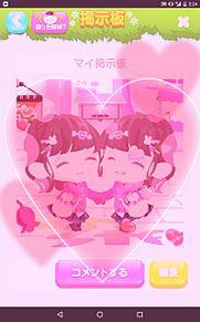 ♡大切さんとポケショ♡の画像(大好き♡に関連した画像)