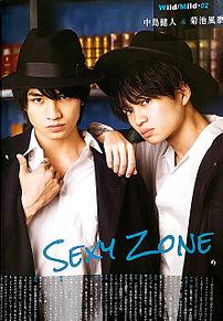 _ Sexy Zone _の画像(制服 松島聡に関連した画像)