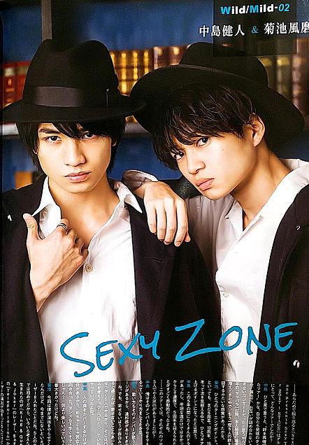 _ Sexy Zone _の画像(プリ画像)