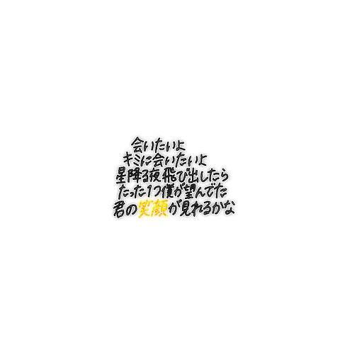 菜 奈 _🌹 様リク !!の画像(プリ画像)