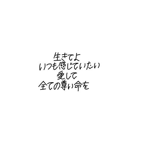 佐藤 彩❤️ さんリク ‼︎の画像 プリ画像