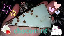 チョコミントの画像(ガトーショコラに関連した画像)