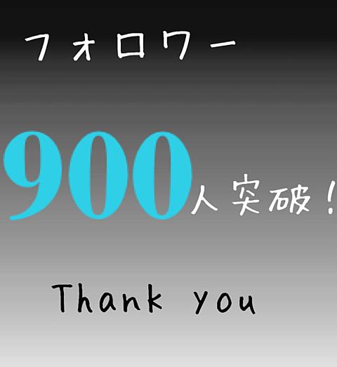 ありがとうの画像(プリ画像)