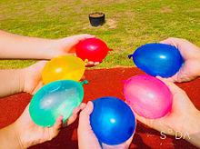 水遊び 水風船🎈 プリ画像