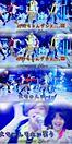 伊野ちゃんのおふざけダンス(○´ω`)笑 プリ画像