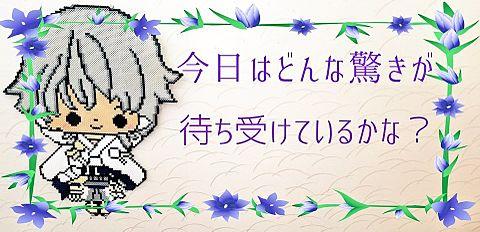 鶴丸国永の画像 プリ画像