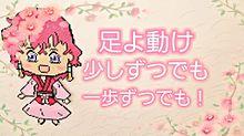 ヨナ姫 プリ画像