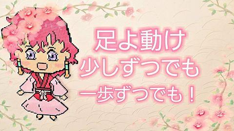 ヨナ姫の画像 プリ画像