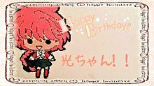 光ちゃん誕生日おめでとう‼の画像(魔法騎士レイアースに関連した画像)