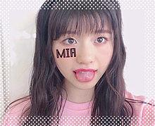 レピピイメモ/美愛©の画像(レピピに関連した画像)