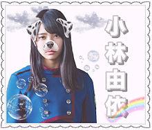 ぽち→説明欄の画像(sexyZone/Kis-My-Ft2に関連した画像)