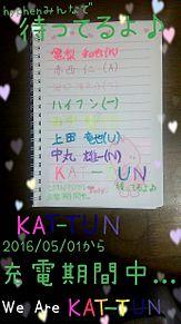 KAT-TUN待ってるよ💕💕