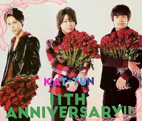 KAT-TUN 11TH ANNIVERSARY!!の画像(プリ画像)