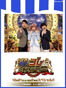 〜新番組 お知らせ〜の画像(雨上がり決死隊に関連した画像)
