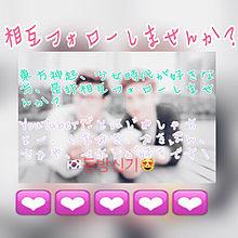 no titleの画像(けーぽぺんに関連した画像)