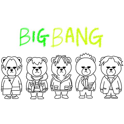 Bigbang クランク イラストの画像1点 完全無料画像検索のプリ画像 Bygmo