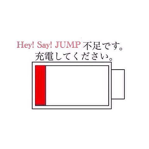 充電の画像(プリ画像)