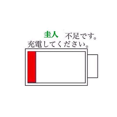 岡本圭人の画像(プリ画像)