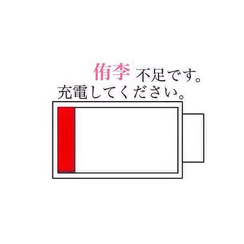 知念侑李の画像(プリ画像)