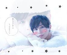 山田涼介_🐇 プリ画像