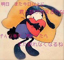 あの日のオレンジの画像(オズワルドに関連した画像)