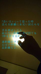 浜崎あゆみ     他…の画像(プリ画像)