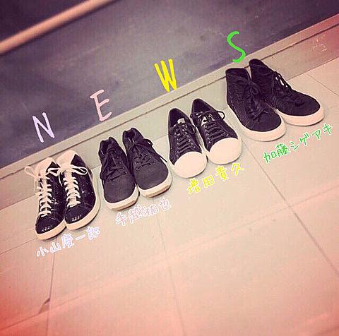NEWSの靴の画像 プリ画像