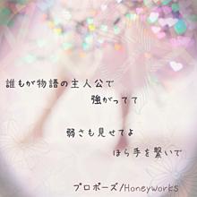 歌詞画の画像(Sasakure.Ukに関連した画像)