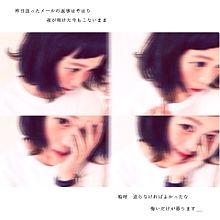 # 03 16の画像(片想い/片思い/好き/大好きに関連した画像)