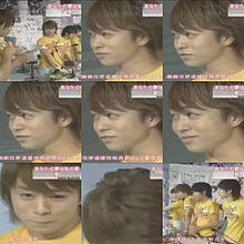 嵐24時間TV2004(`・З・´)の画像(2004に関連した画像)