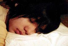 山田の寝顔の画像(プリ画像)