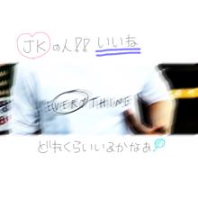 ☞♡ 友達募集 ♡☜の画像(プリ画像)