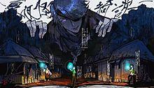 小泉八雲の怪奇譚の画像(小泉八雲に関連した画像)