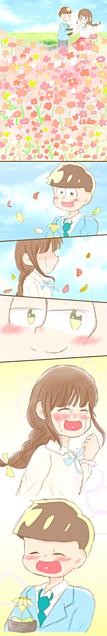 おそ松さん マンガの画像(プリ画像)