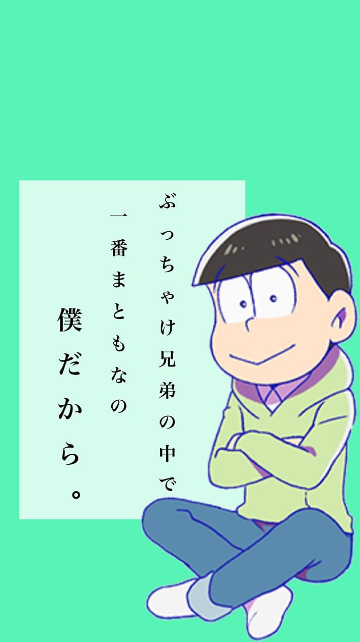 おそ松さん 壁紙 74820072 完全無料画像検索のプリ画像 Bygmo