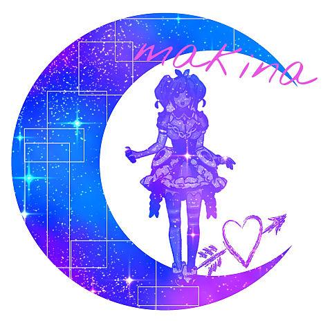 マキナちゃんの月画像の画像(プリ画像)
