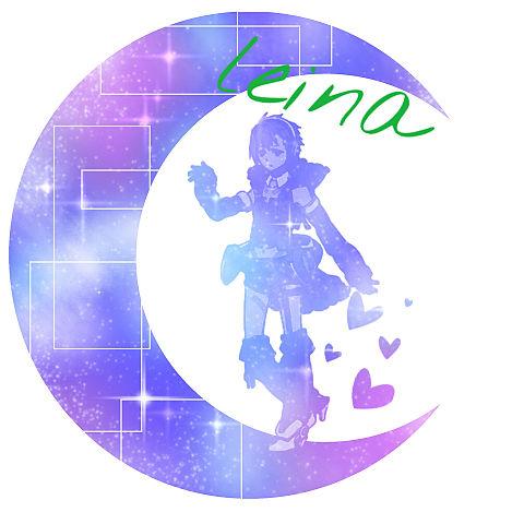 レイナちゃんの月画像の画像(プリ画像)