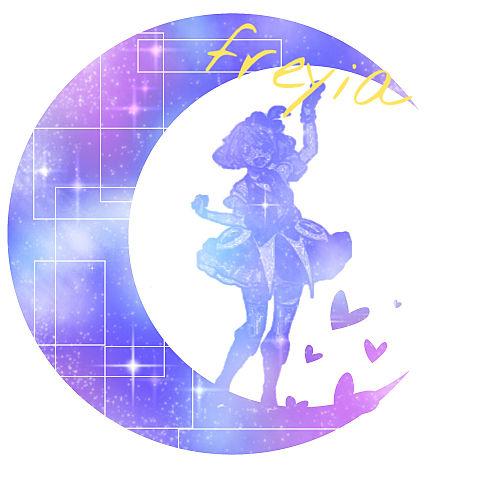 フレイアちゃんの月画像の画像 プリ画像