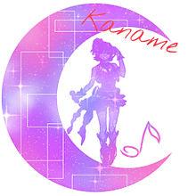 カナメちゃんの月画像の画像(マクロスΔに関連した画像)