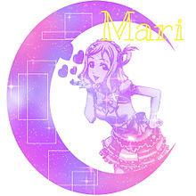 鞠莉の月画像 プリ画像