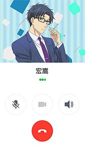 ヲタクに恋は難しい ヲタ恋の画像142点|完全無料画像検索のプリ