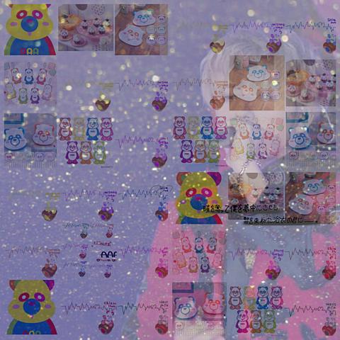 しゅーた→リクエストの画像(プリ画像)