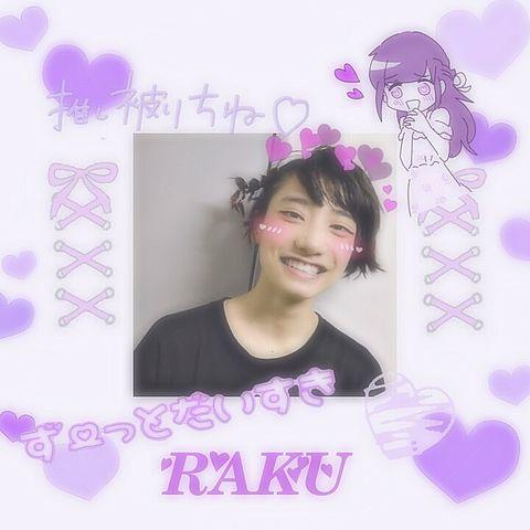 楽  クン      保 存 → ♡!の画像(プリ画像)